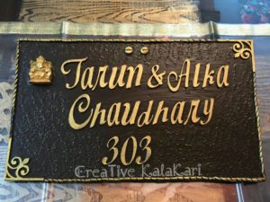 3D Wooden Nameplate