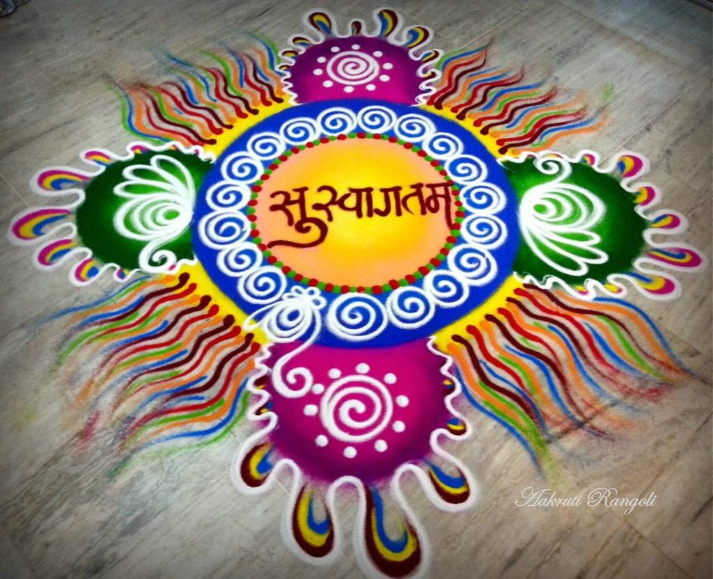 easy rangoli design ideas