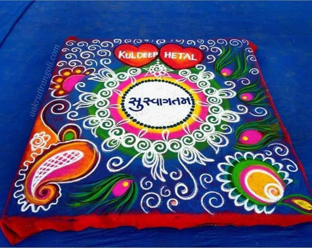 Simple Rangoli Designs For Diwali 7