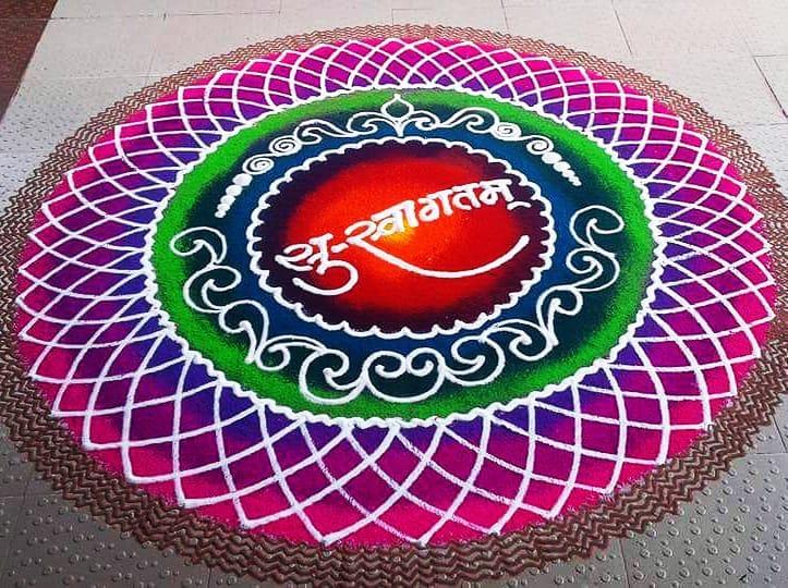 Simple Rangoli Designs For Diwali 19